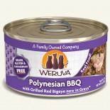 Weruva Polynesian BBQ 沙甸魚+吞拿魚+大眼鯛魚 156g x 6罐優惠