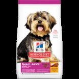 Hill's -603833@ 成犬 小型犬專用系列 狗糧 1.5kg