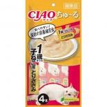 *多買優惠* Ciao SC-174 1歲幼貓用 雞肉醬 14g(4本) x 同款6包優惠
