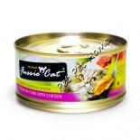 Fussie Cat 吞拿魚+雞貓罐頭 80g x 24
