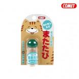 *新品上架* 日本COMET木天蓼 CM-MTTB-02 ⽊天蓼粉末 (排毛配方) 3g