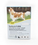 Solano -ST01 Soltick 牛蜱敵犬用滅蝨帶 (小型犬up to8kg)