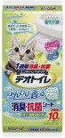 (保證行貨) 日本 Unicharm 消臭大師 消臭抗菌 自然花園香味尿墊 10片裝