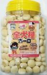 Katsu 原味小饅頭 (樽裝) 210g