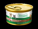 **試食優惠** Petssion 汁煮厚切白吞拿魚牛柳粒 貓罐頭 85g