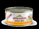 almo nature legend chicken Drumstick 雞腿肉 貓罐頭 70g