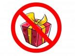 不需要贈品及Sample