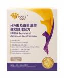 *推介產品* Cosset愛寵健 CS0074A - HMB 及白藜蘆醇強效護理配方 115g