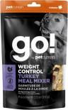 GO! SOLUTIONS™ 1281003 - 體重控制系列 無穀物 火雞 零食補充裝 狗糧配方 3.5oz