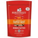 Stella & Chewy's 凍乾脫水狗糧 SC002-A Freeze Dried Dinner Patties for dog - 牛肉配方 14oz
