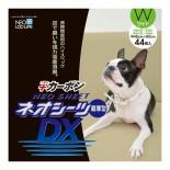 NEO DX 強力吸臭超厚型尿墊(日本製造) 60x45cm 44片裝 x 2