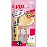 Ciao SC-157 吞拿魚醬 (腎臟健康維持) 14g(4本)x 2包優惠