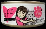 Weruva BFF 85g 罐裝系列 Tuna & Bonito Be Mine 吞拿魚+鰹魚 x 24罐優惠