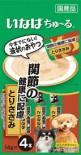 CIAO D-114 關節健康 雞肉 肉醬 狗小食14g (4本) x 2包優惠