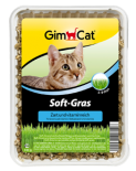 GimCat Soft Grass 自種貓草