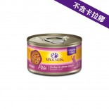 Wellness Complete Health 9014 - 雞肉拼龍蝦肉醬 貓罐頭(New)  5.5oz
